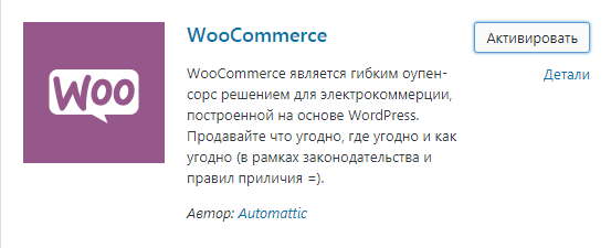 woocommerce colormag