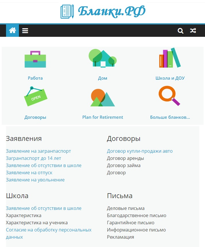 colormag bootstrap